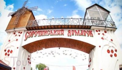 Авторский тур Сорочинская ярмарка 2021 Полтавская область/Великие Сорочинцы